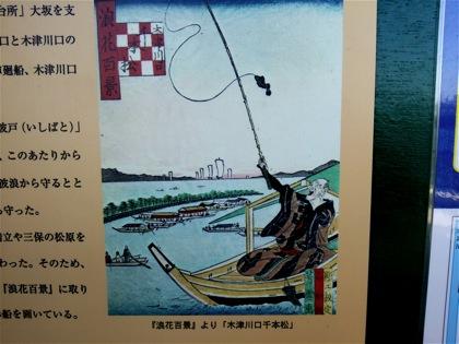 kizugawaguchisenbonDSC_0498.jpg