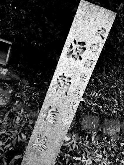 minamotonoyorinobuDSC_0194.jpg