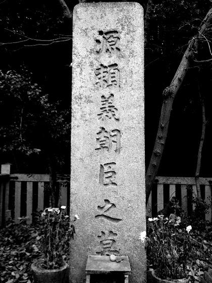minamotonoyoriyoshiDCIM1356.jpg