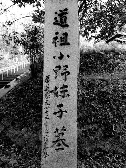 ononoimokohakaDCIM0822.jpg