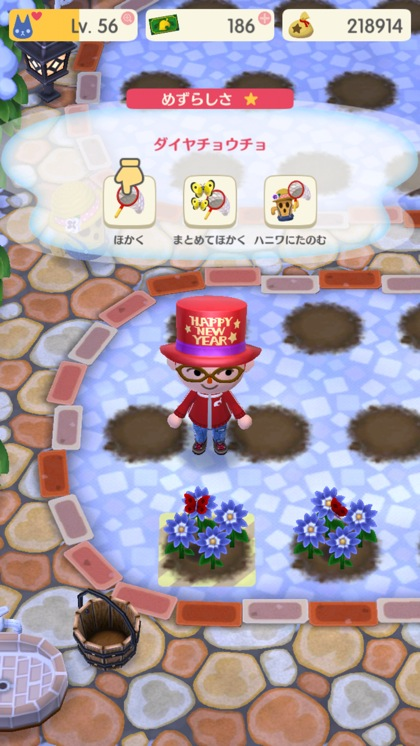 pokemori06Screenshot_2018-01-11-22-09-36.jpg