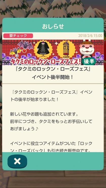 pokemori07-2Screenshot_2018-02-06-18-04-32.jpg