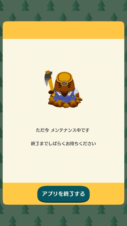 pokemori07-2Screenshot_2018-02-14-02-48-43.jpg