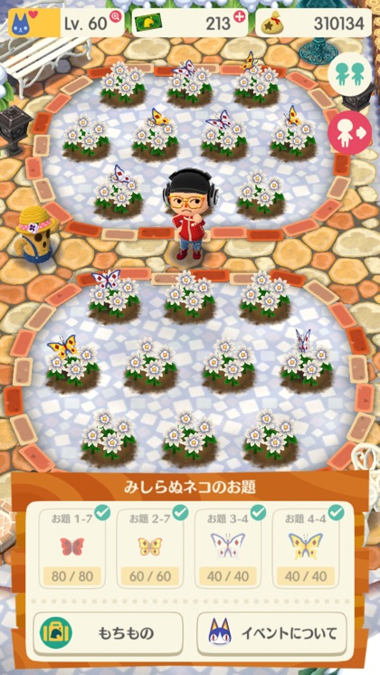 pokemori07Screenshot_2018-01-22-13-00-15.jpg