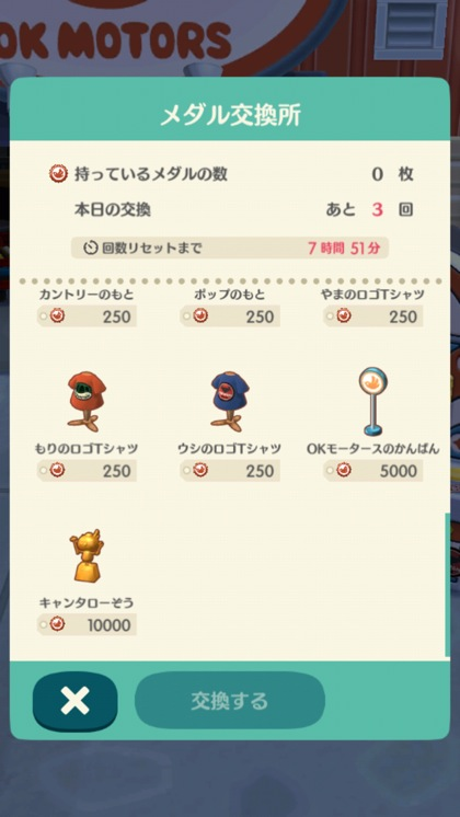 pokemori12-2Screenshot_2018-02-14-07-08-50.jpg