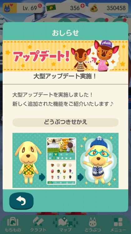 pokemori12Screenshot_2018-02-14-07-24-49.jpg