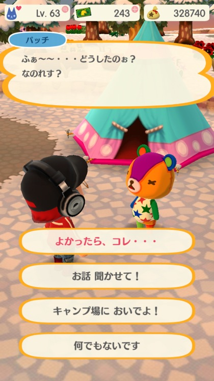 pokemori20180201Screenshot_2018-01-30-18-57-14.jpg