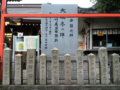 satakeyoshinobuhonjinatoDCIM0623_1.jpg