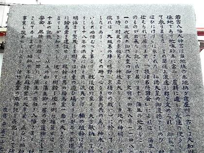 satakeyoshinobuhonjinatoDCIM0629_1.jpg