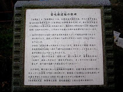 tagimajigoenokahiNEC_0390.jpg