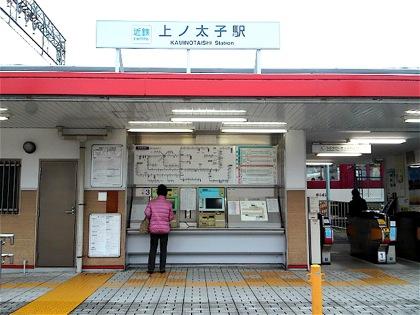 takenouchikaidouDCIM0523.jpg