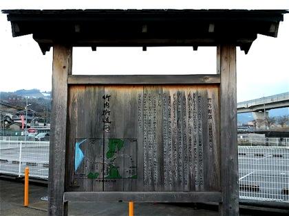 takenouchikaidouDCIM0526.jpg