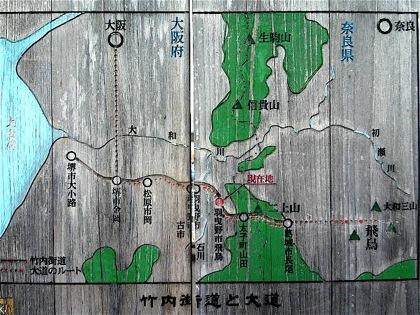 takenouchikaidouDCIM0530.jpg