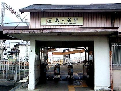 takenouchikomagataniNEC_0382.jpg