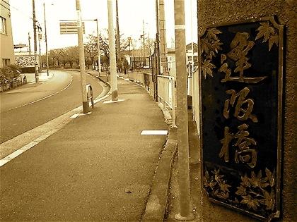 takenouchikomagataniNEC_0388.jpg