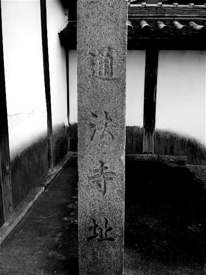 tsuuhoujiDCIM1334.jpg