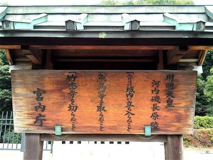 yomeitennoryoDCIM1012.jpg