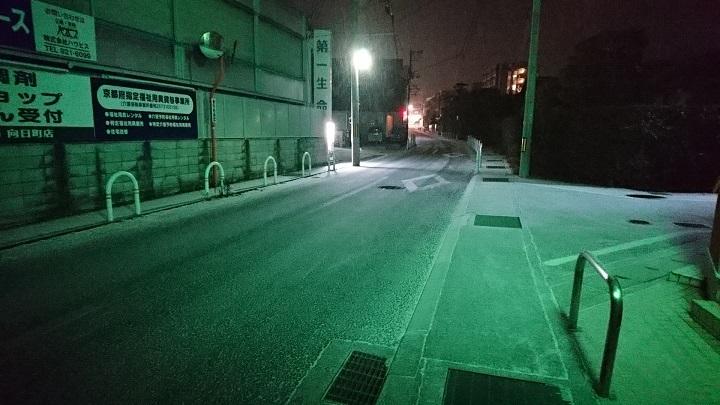180129_亀屋ブログ用_00