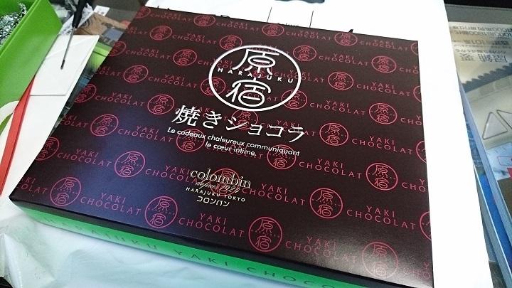 180224_亀屋ブログ用_09