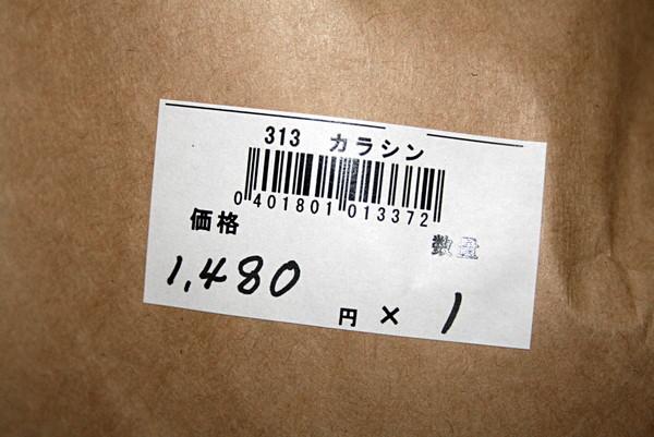 IMG_3619.jpg