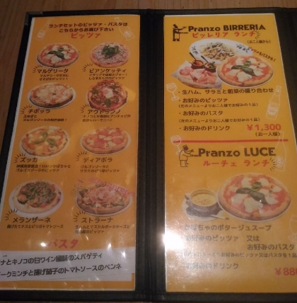 FukushimaLuce_002.jpg