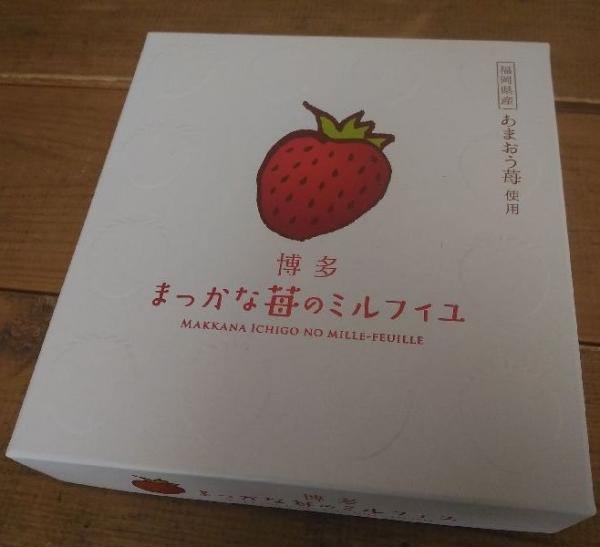 HanafukudoFukuokaAP_001_org.jpg