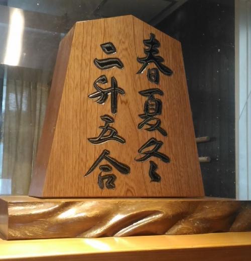 IbarakiTouan_004_org.jpg
