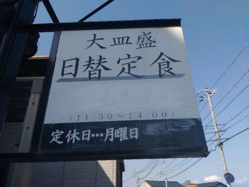 KakogawaOhnishi_008_org.jpg