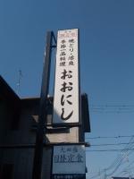 KakogawaOhnishi_009_org.jpg