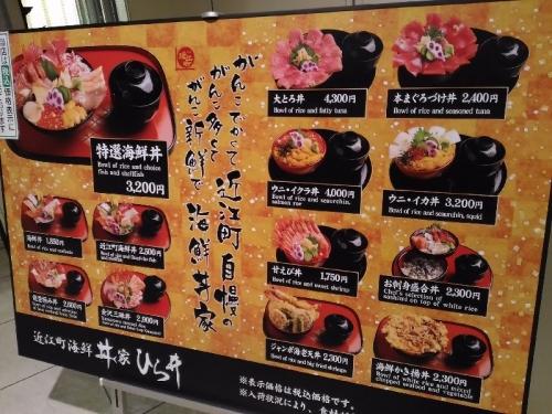 KanazawaHiraiIchiba_001_org.jpg