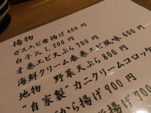 KanazawaHiraiIchiba_004_org.jpg