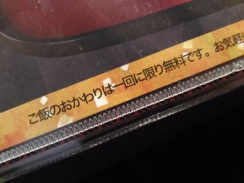 KanazawaHiraiIchiba_009_org.jpg