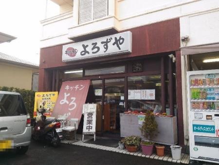 KariyaYorozuya_006_org.jpg