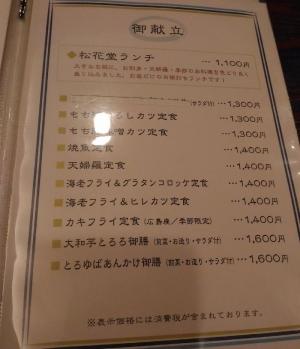 KomakiShuru_000_org.jpg