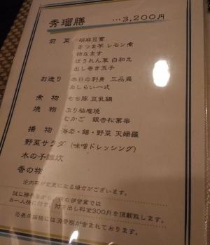 KomakiShuru_001_org.jpg