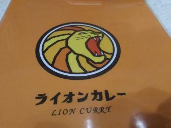 LionCurrySenbayashi_002_org.jpg