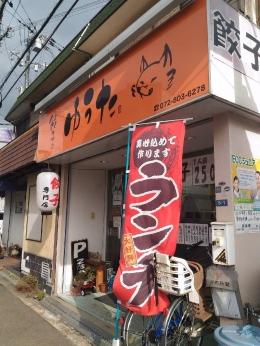 NeyagawaYuta_007_org.jpg