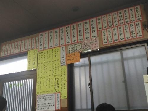 NishinariNabeya_001_org.jpg