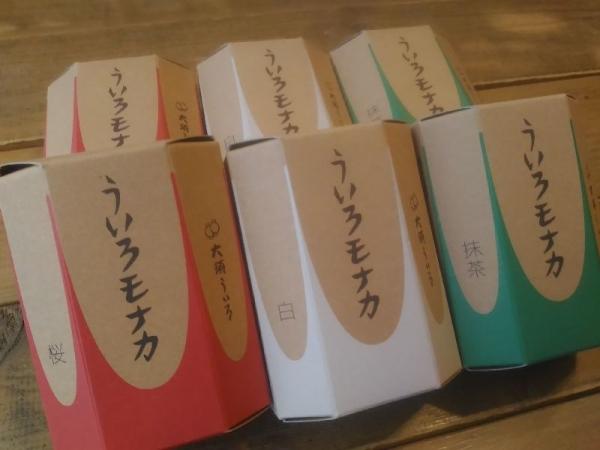 OsuUiro_102_org.jpg