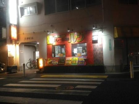 RuuWatanabedori_000_org.jpg