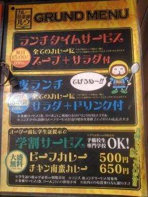 RuuWatanabedori_009_org.jpg