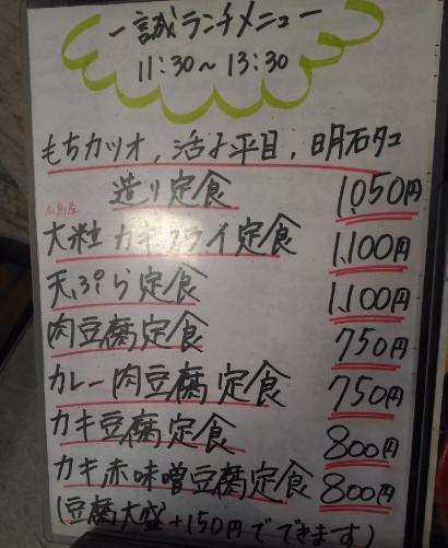 SakaisujiHonmachiIssei_003_org.jpg