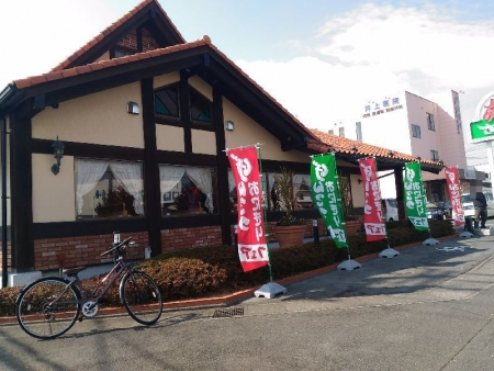 SawayakaTakaoka_001_org.jpg
