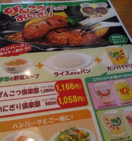 SawayakaTakaoka_002_org.jpg
