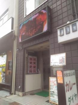 SenbayashiOmiyaDia_000_org.jpg