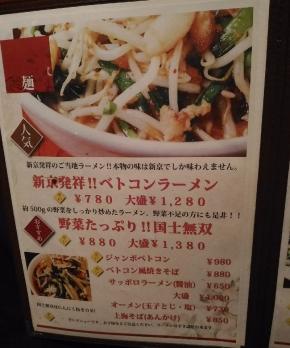 ShinkyoFushimi_002_org.jpg