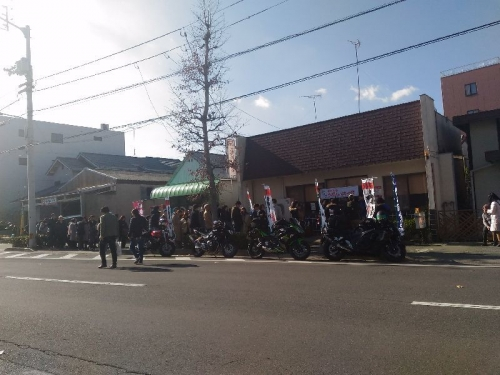 TakamatsuUdonbakaichidai_000_org.jpg