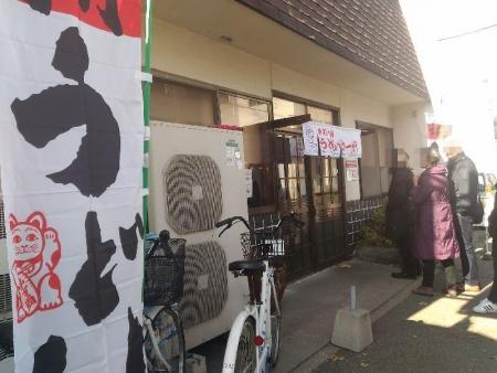 TakamatsuUdonbakaichidai_002_org.jpg