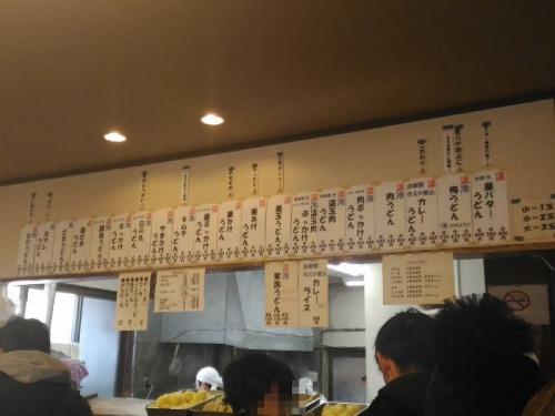 TakamatsuUdonbakaichidai_004_org.jpg