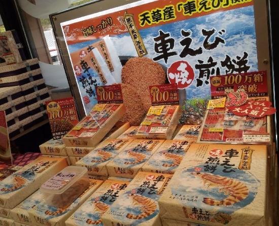 TakaraTamanaPA_000_org.jpg